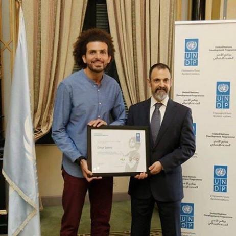 UNDP Goodwill Ambassador Appointment
