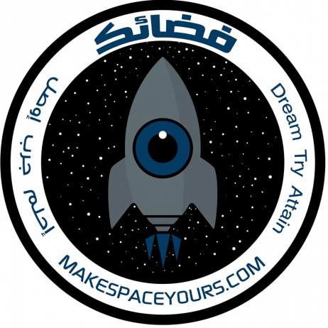 Make Space Yours فضائك